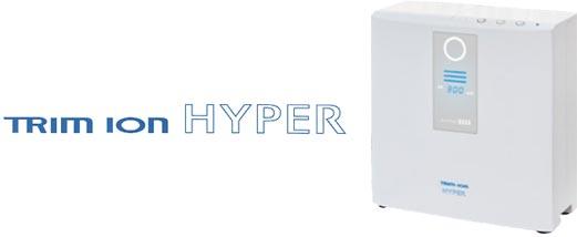 水素水生成器 トリムイオンハイパー