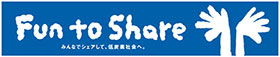 Fun to Shareへのリンク